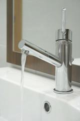 a modern water tap