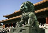 lion playing a ball - a sculpture of palace gugun poster