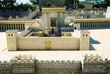 model of jerusalem city, details