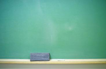 blank chalkboard-horizontal