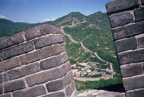 gret wall of china