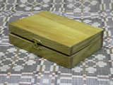 box - 112932