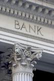bank column poster
