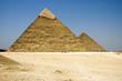 pyramide - egypte