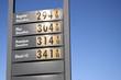gas station - 216108