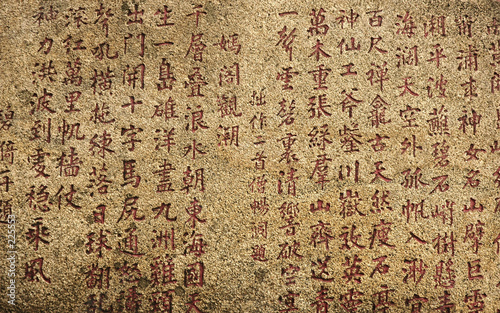 porcelana-malakka-chinskie-znaki