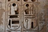 egyptian hieroglyphics poster