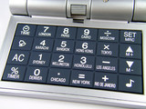 calculator keypad poster