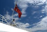 australian ship flag poster