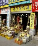 marché coréen 6 poster