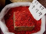 marché coréen 2 poster