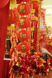 chinese new year decorations poster