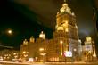 hotel ukraine moscow night