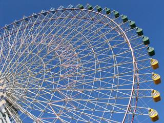 ferris wheel full