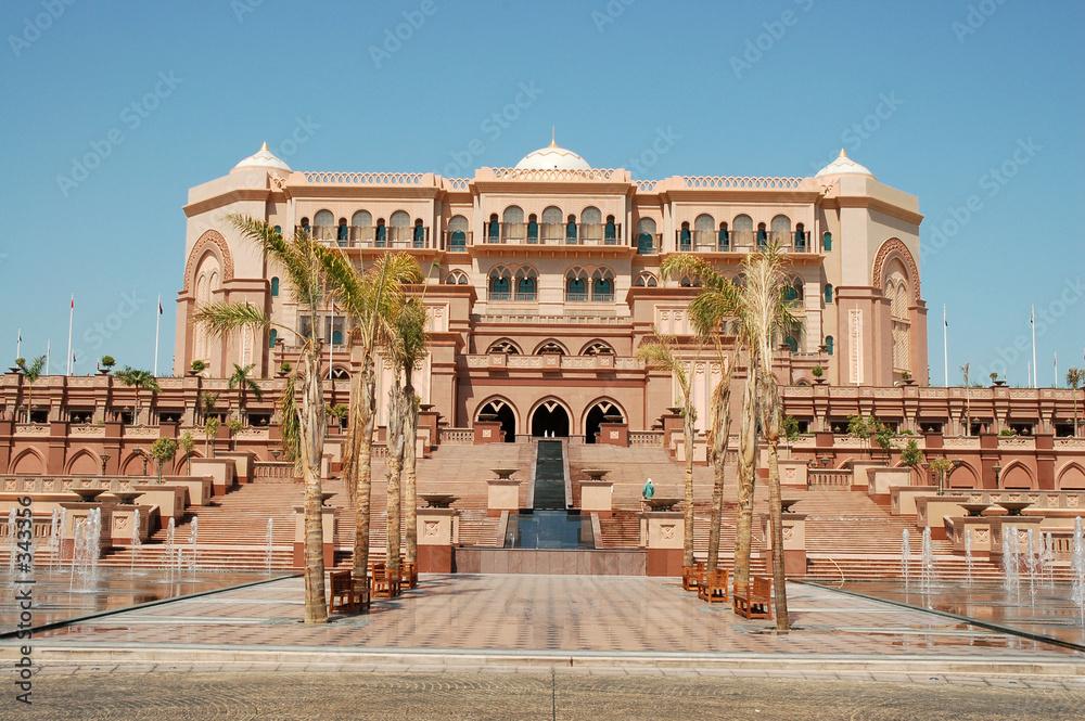 hotel emiraty emirat - powiększenie