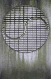 ying and yang symbol poster
