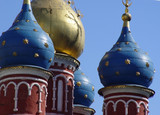 golden domes in old moscow poster