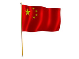 chinese silk flag poster