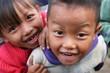 enfants de la tribu yaho