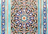 islamic mosaic-4 poster