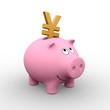 japanese piggy bank