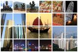 fabulous hong kong collage