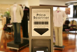 price scanner at mall poster
