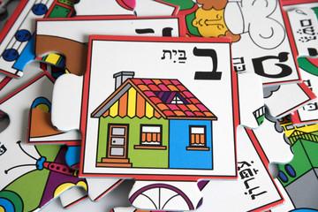 puzzle4015