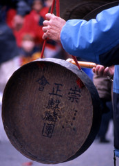 chinese percussionist