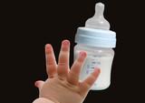 main de bébé poster