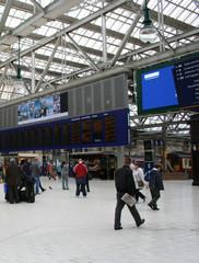 railway station interior