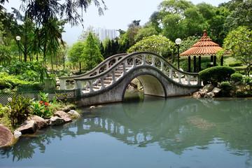 park in hong kong (horizontal)