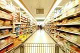 supermarket blur - 617982