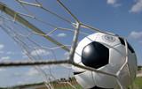 Piłka nożna w bramce - 638180