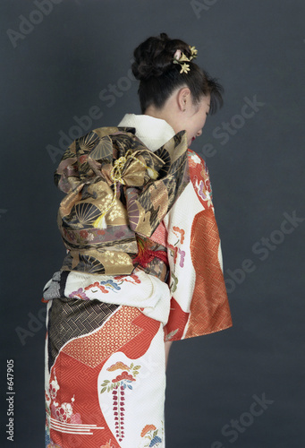 poster of kimono five