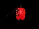 japanese red lantern poster