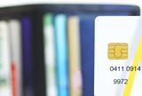 credit card poster