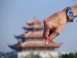 watch & ancient chinese pagoda