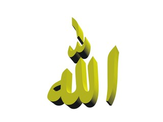 word-allah-3d-yellow