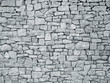 roleta: granite wall background texture