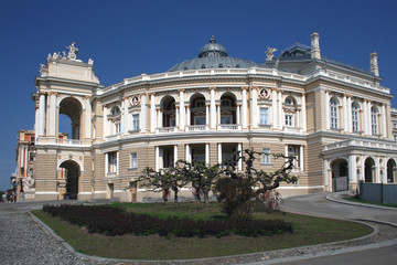opera and ballet theatre