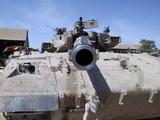 israeli tank poster