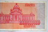 inflation cash, milliard dinara poster
