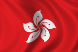 flag of hongkong poster