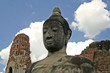 ayutthaya sky