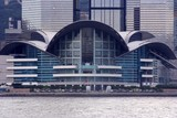 hong kong convention and exhibition centre poster