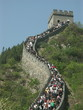 many people on the great wall