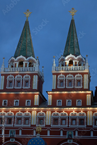 details of nicolas gates in moscow, russia t-shirt