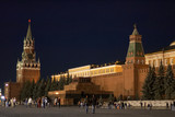 red square in the evening. moscow, russia. poster