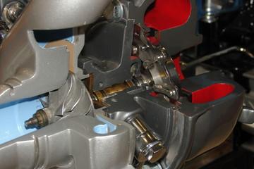 engine cut
